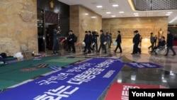 韩国反对党提动议弹劾朴槿惠
