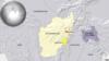 Xác nhận thủ lĩnh Al-Qaida bị giết ở Afghanistan