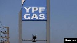 El gobierno argentino ordenó medidas de racionamiento de gas para tratar de asegurar el suministro a los hogares.