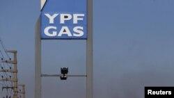 La expropiación que será tratada por el senado argentino incluye también la producción de gas de YPF.