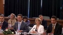 BE inkurajon Maqedoninë të vazhdojë reformat