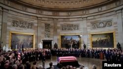 Ikiziga ca George H. W. Bush mu ngoro y'inama nshingamateka