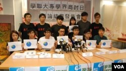 More than 700 students from Hong Kong's seven universities held a consultation meeting to demand universal suffrage to elect Hong Kong's chief executive officer in 2017, Oct. 13, 2013. (VOA / I. Tong)