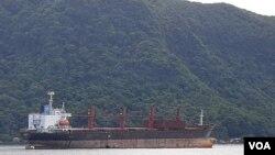 미국 정부가 대북제재 위반 혐의로 몰수, 매각한 북한 선박 와이즈어네스트 호.