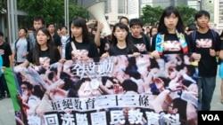 2012年,香港90後青年發起的反國民教育運動,希望在意識型態上保護香港本土文化及身份認同