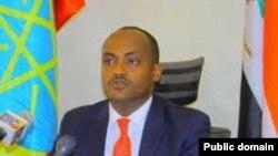 Faayilii - Obboo Addisuu Araggaa