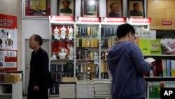 北京一家书店里摆放着毛泽东的画像。中国当局下令美籍华人学者余英时等学者的著作从书店下架。