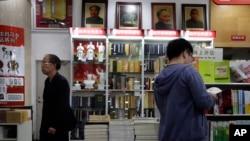 Nhà chức trách ở Trung Quốc cấm bán sách của học giả Yu Ying-shih và nhiều tác giả khác.