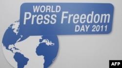 Türkiye'ye Basın Özgürlüğünde Kötü Not