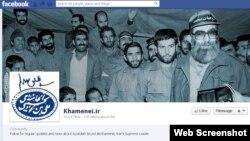 صفحه آیت الله علی خامنه ای در فیس بوک