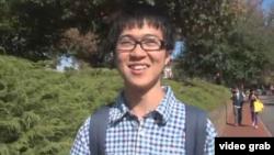 中國留學生王子豪在維吉尼亞大學