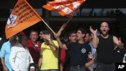 یونان میں کٹوتیوں کے خلاف مظاہرہ