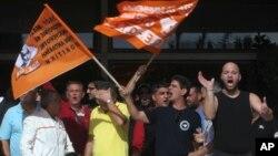 تجمع کارگران در مرکز آتن در مقابل وزارت کشور یونان، چهارشنبه هفت نوامبر