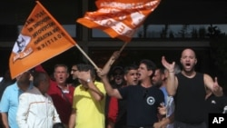 Protesti ispred Ministarstva unutrašnjih poslova u Atini