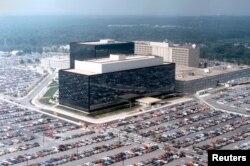 미국 메릴랜드 주 포트미드에 위치한 국가안보국(NSA) 본부.