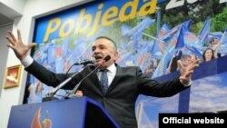 Branko Radulović, Demokratski front