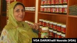 مریم جامی الاحمدی، بنیانگذار این مجتمع