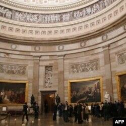国会圆形大厅