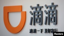 FILE - The logo of Didi Chuxing is seen at its headquarters in Beijing, China, May 18, 2016.