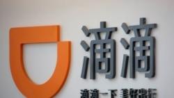 焦点对话:滴滴凶案与网络控制,中国警方为何两张面孔?