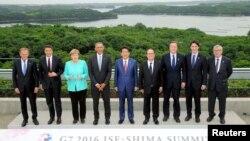 Grupna fotografija lidera G7 na samitu u japanskom gradu Ise Šima