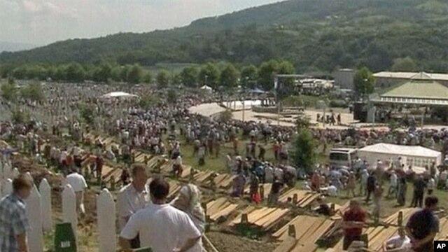 Memorial Center in Srebrenica