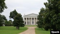 维吉尼亚州的Berry Hill