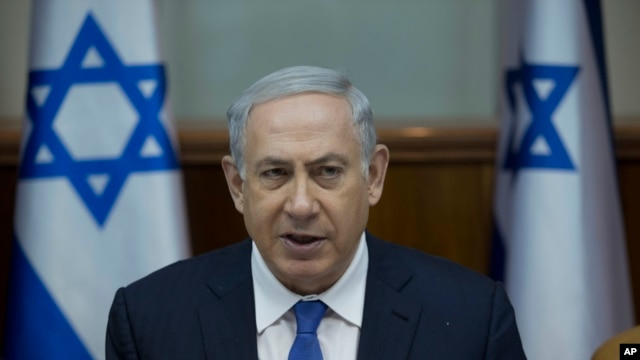 FILE - Israel's Prime Minister Benjamin Netanyahu heads the weekly cabinet meeting, in Jerusalem, Jan. 24, 2016. The White House said Israel proposed a meeting for either March 17 or 18, with the Obama administration agreeing to meet on one of those days.