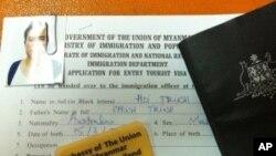 緬甸日前罕見地向外國記者發放入境簽証(資料圖片)