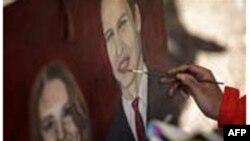 Estibalis Chavez vẽ một bức chân dung của Hoàng tử William và cô Catherine Middleton