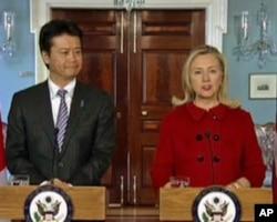 克林顿与日本外相玄叶光一郎会晤
