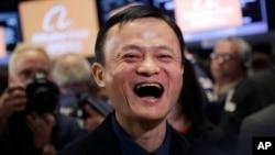 2014年9月19日阿里巴巴创始人马云在纽约证券交易所