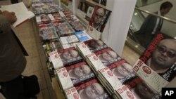 김정일 위원장의 장남 김정남이 일본의 한 신문기자와 주고받은 전자우편과 인터뷰 내용을 담은 책 출간