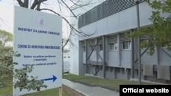 Zgrada Institua za javno zdravlje Crne Gore (Foto: RTCG)