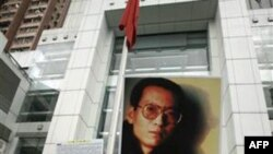 Amerikalı Kongre Üyeleri: 'Hapisteki 2 Muhalif için Çin'e Baskı Yapılmalı'