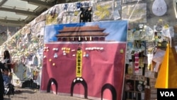 香港雨伞运动金钟占领区(美国之音海彦拍摄)