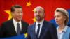 對中共綏靖?華盛頓痛批歐盟與中國達成投資協定