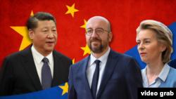 2020年9月14日中欧领导人举行视频峰会(欧盟网站视频截图)