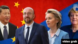 2020年9月14日中歐領導人舉行視頻峰會(歐盟網站視頻截圖)