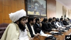 افغان پارلیمنٹ کے ارکان (فائل فوٹو)