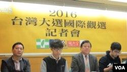 華人民主書院就台灣總統大選結果召開記者會
