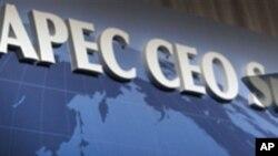 APEC 정상회의에 관해 설명하는 오바마 대통령