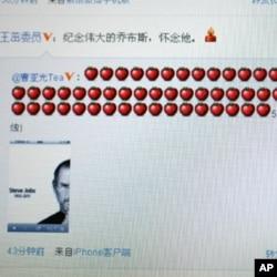 中国网民送上56个苹果纪念乔布斯一生