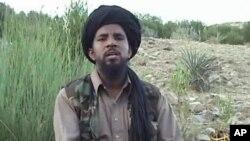 ابو یحیحی الیبی (فائل فوٹو(