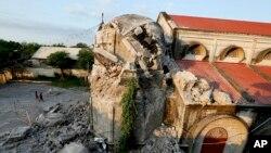 မနီလာေျမာက္ပိုင္း Porac ၿမိဳ႕တြင္ ဧၿပီလ ၂၃ ရက္တုန္းက ငလ်င္လႈပ္စဥ္