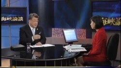 海峡论谈: 谈台湾的负面选举(2)