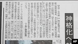 지난달 10일 일본의 마이니치신문이 베이징발 기사에서 공개한 고영희(2004년 6월 사망) 사진. (위:남편인 김정일 국방위원장과 활동하는 모습, 아래: 아들 김정은 국방위원회 제1위원장과 함께 있는 모습)