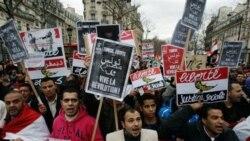 معترضین مصری در پاریس