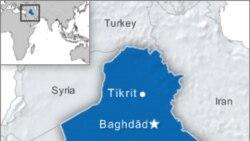 دستکم ۵ نفر در اثر انفجار بمب اتوموبيلی در نزديکی بغداد کشته شدند