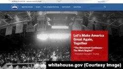 Головна сторінка сайту Білого дому 20-го сіня
